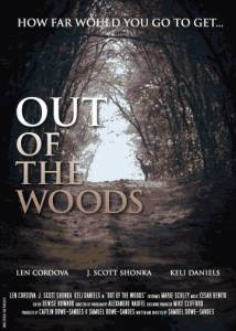 Out of the Woods - (2006)