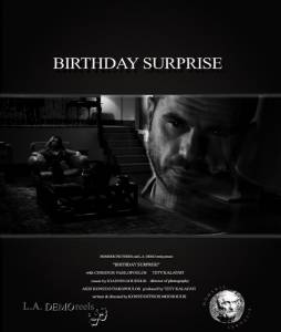 Birthday Surprise - (2014)