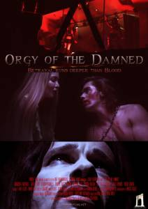 of the Damned - (2016)