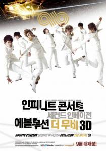 INFINITE Concert Second Invasion Evolution The Movie 3D - (2012)